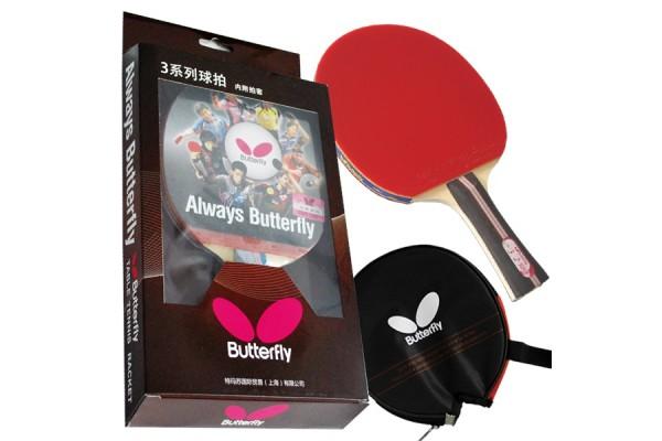 Butterfly 302-FL