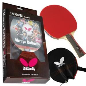 Butterfly 303-FL