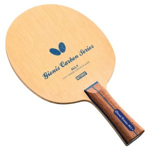Butterfly Gionis Carbon Allround Blade