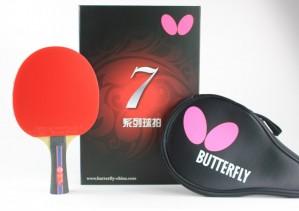 Butterfly 702 FL Racket Set