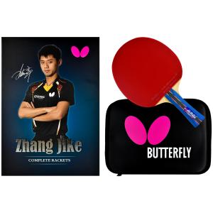 Butterfly Zhang Jike Box Set
