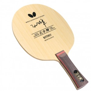 Butterfly Kong Linghui Blade