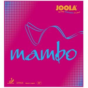 Joola Mambo Rubber