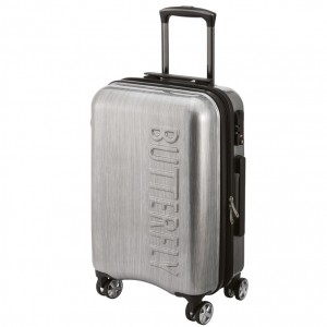 Butterfly Melowa Suitcase
